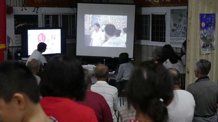 台南藝術大學音像紀錄研究所和六溪平埔協會合作,修復了數卷記錄部落活動的VHS、V8影帶,訪談拍攝2001年潘朝成的紀錄片中出現的人物,日前也白河六溪秦元宮廟口舉行夜間放映會。(劉秀芬翻攝)