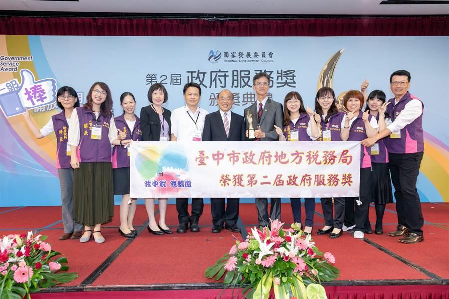 台中市稅務局9大主動創新服務,勇奪第2屆政府服務獎。(圖/台中市府提供)