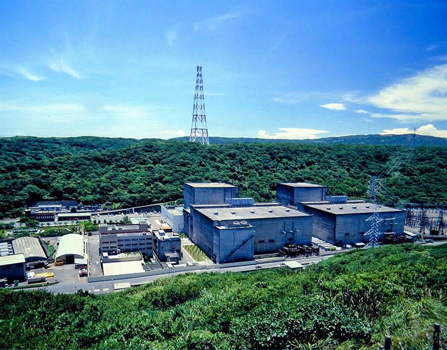 原能會今發出核一廠除役許可,台電可展開為期25年的除役作業。(資料照片/台電提供)