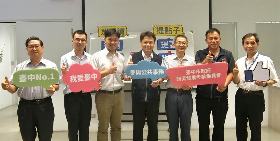 台中市府「眾開講」、「提點子」網路平台12日上線,讓市府施政更貼近民意。(盧金足攝)