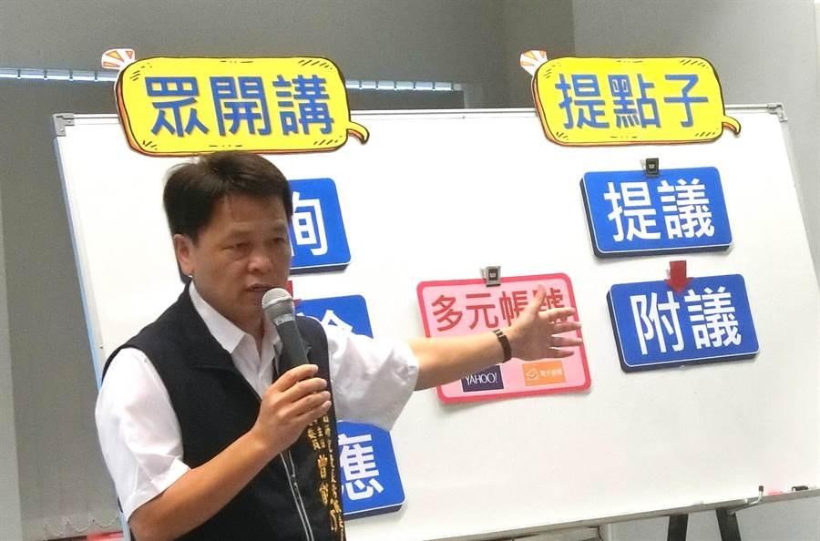 台中市府研考會主委曾能汀表示,今日正式上線「提點子」功能,提供市民貢獻新想法平台,隨時隨地都可透過網路表達。(盧金足攝)