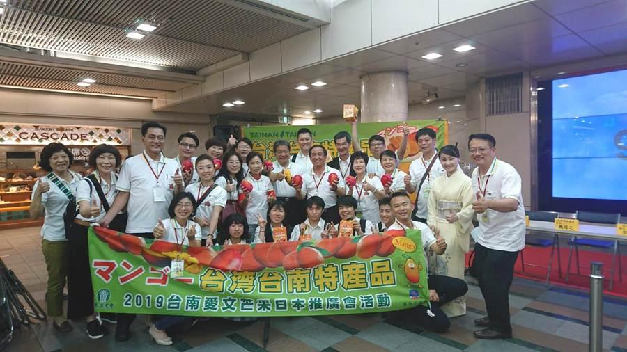 台南市議會一連在和歌山市及京都市舉辦3場台南愛文芒果推廣會。(南市議會提供)