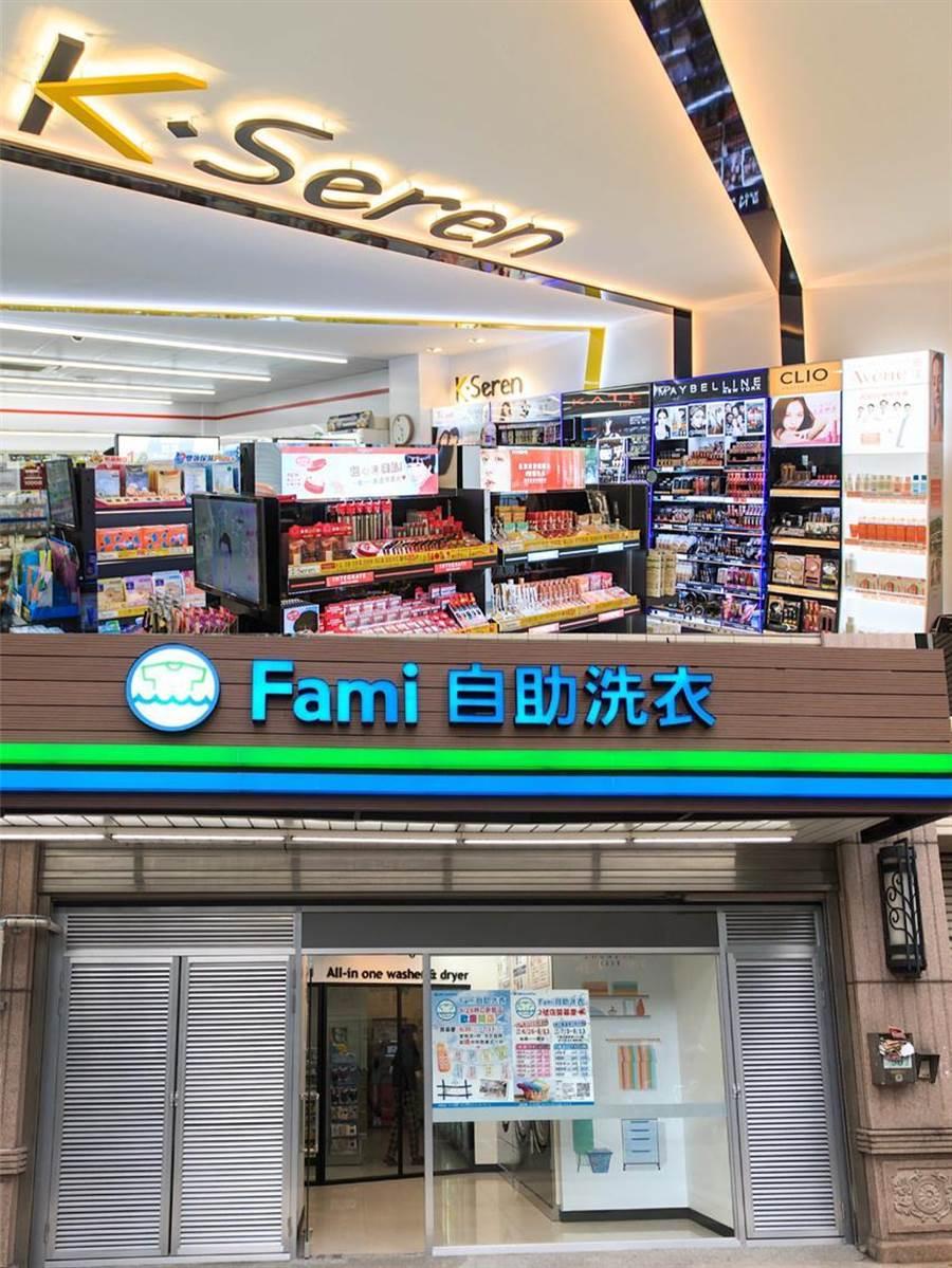 小七美妆复合店(上图)本月进军南台湾,在台南、高雄各开一家;全家自助洗衣复合店(下图)也在新北林口持续拓点。(图/业者提供)
