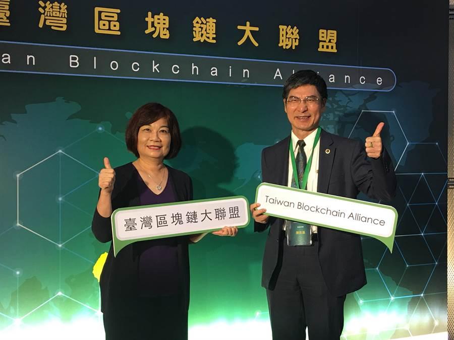 台灣區塊鏈大聯盟成立,國發會主委陳美伶(左)為首任盟主,科技部長陳良基(右)參與出席。(洪凱音攝影)