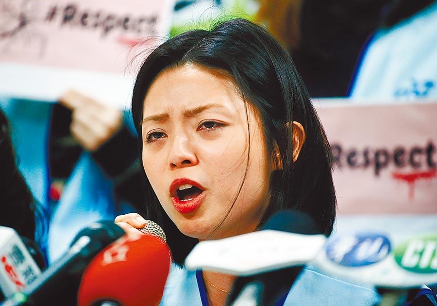 郭芷嫣(本報資料照片)