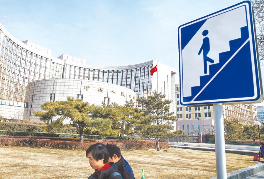 專家認為人行可能下調存貸款基準利率。圖為中國人民銀行總部大樓。(中新社資料照片)
