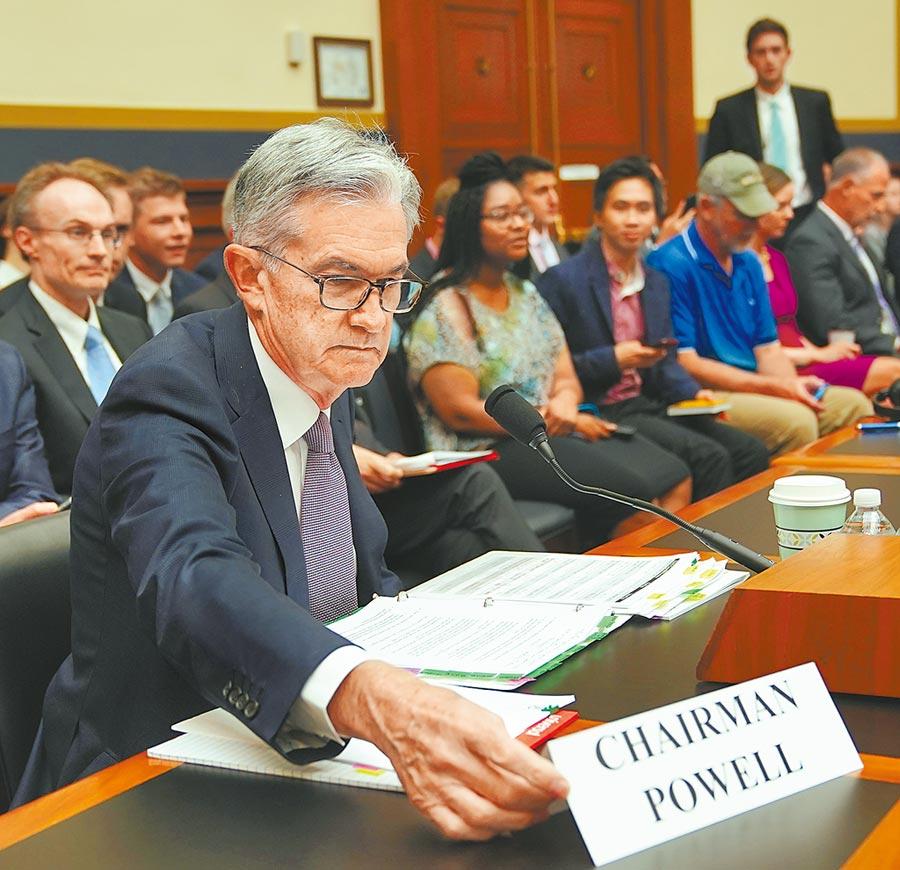 7月10日,美國聯準會主席鮑威爾出席眾議院聽證會時表示,將採必要行動支持經濟持續成長。(新華社)