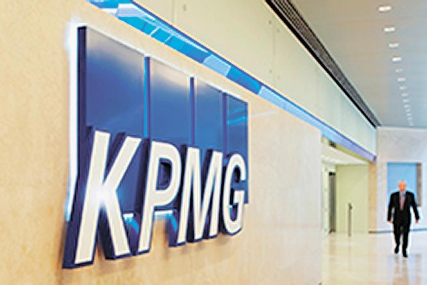 KPMG媒體中心。(取自KPMG官網)