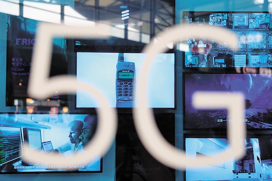 北京故宮的5G時代,第1個目標是嚴密監控所有可移動、不可移動的文物,其次是為民眾服務,圖為示意圖。(中新社)