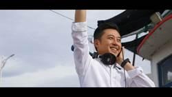 竹基桃海港音樂祭 林智堅扮油頭DJ拍片宣傳