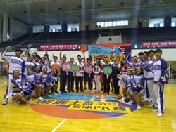 新竹市波麗士盃3對3籃球賽 SBL球星助陣high翻天