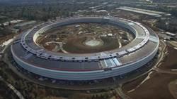 全球最貴建築曝光!蘋果新總部值1294億元