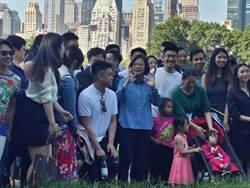 總統與留美青年健走 分享對台灣未來期待