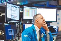 連兩季萎縮 標普500企業 Q2獲利估衰退2.8%