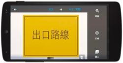 Google即時鏡頭翻譯 再升級