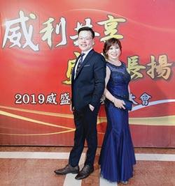 威盛保經 夫妻檔顧問陳曾德、王寶瑾:善用失能豁免 保障不中斷