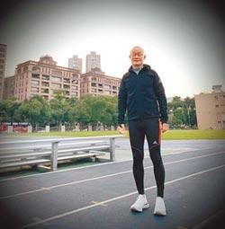 劉偉民跑步養生 30年自得其樂
