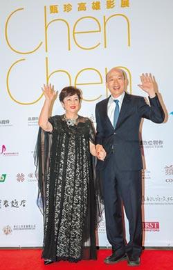甄珍牽手韓國瑜期許高雄 邁向亞洲好萊塢