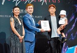 《未來無恙》獲媒體推薦獎