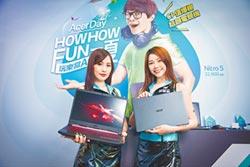 FUN暑假 宏碁10款電競筆電上市