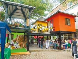 华南咖啡书屋 散播爱与自然
