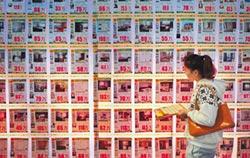 房價分化 經濟圈周邊城市被熱捧