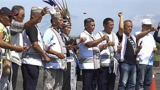 噶瑪蘭族人傳統海祭豐年祭 中斷百年後重現宜蘭