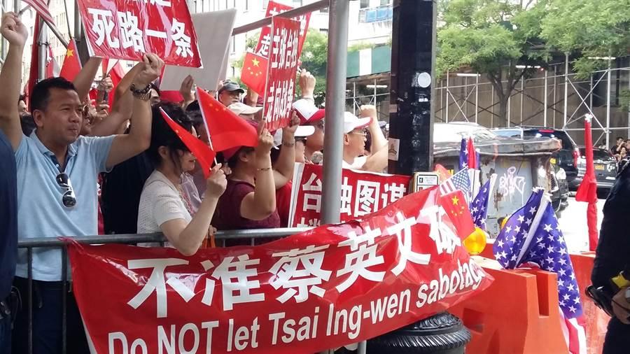 傾中群眾在哥大門口抗議蔡英文到訪(崔慈悌攝)