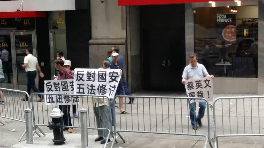 42街有陳抗民眾舉白布條(崔慈悌攝)