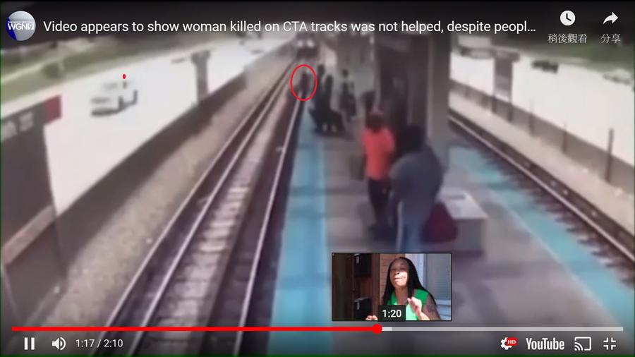 女子跳入鐵軌撿手機,因來不及爬回月台遭進站列車撞死。(圖/擷取自youtube畫面)