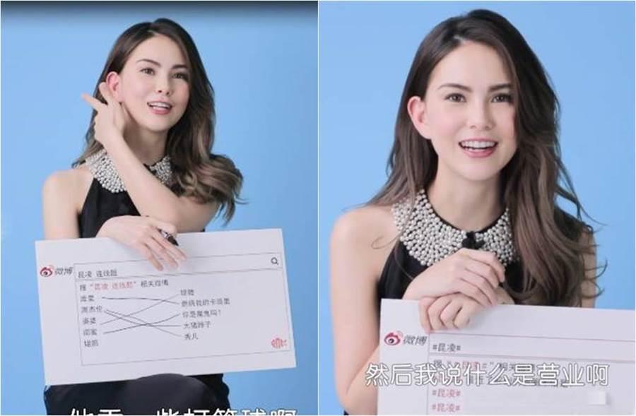 昆凌接受陸媒專訪,大方談婚姻生活。(圖/取材自樂魚VIDEO微博)