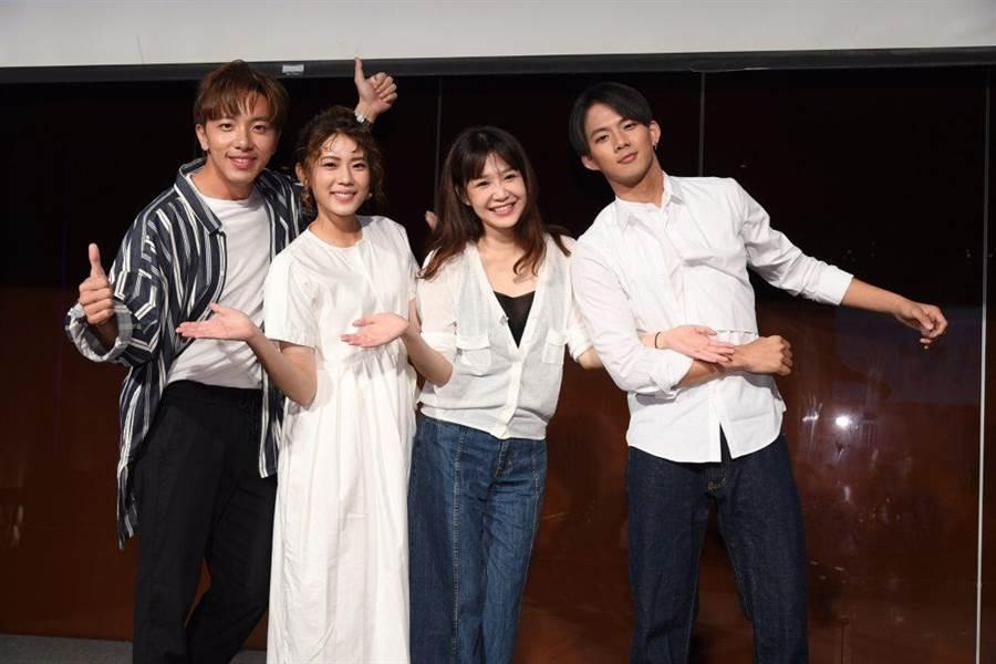 謝坤達(左起)、林思宇、李佳豫以及吳念軒出席電視劇《月村歡迎你》殺青酒。(三立提供)