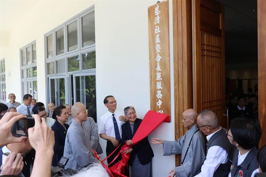 慈濟基金會創設的第一家日照中心在苗栗市開幕,證嚴法師(右三)與徐耀昌縣長(右二)出席揭碑。(慈濟提供)