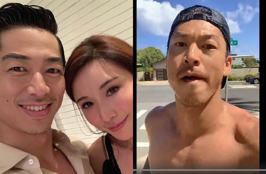 Akira今分享慢跑影片。(圖/翻攝自林志玲、EXILE-AKIRA微博)