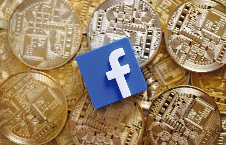 臉書將出席美國參、眾議院聽證會,討論Libra計畫,據透露,聽證會結果恐不樂觀。圖/路透