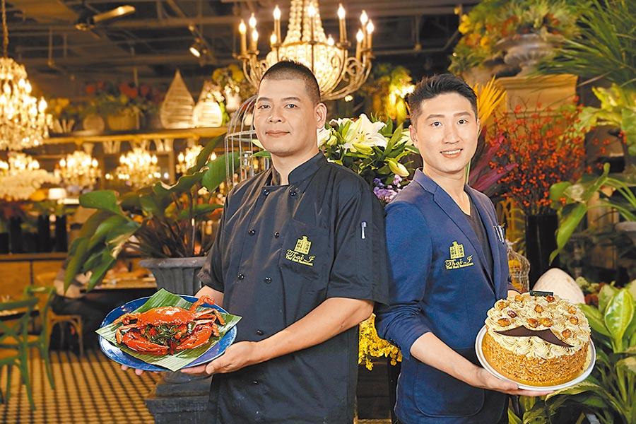 花園泰式料理行政料理主廚阿慶師(左)攜手主廚蔡山姆(右)推出清邁泰國料理與法式皇室頂級甜點。圖/業者提供