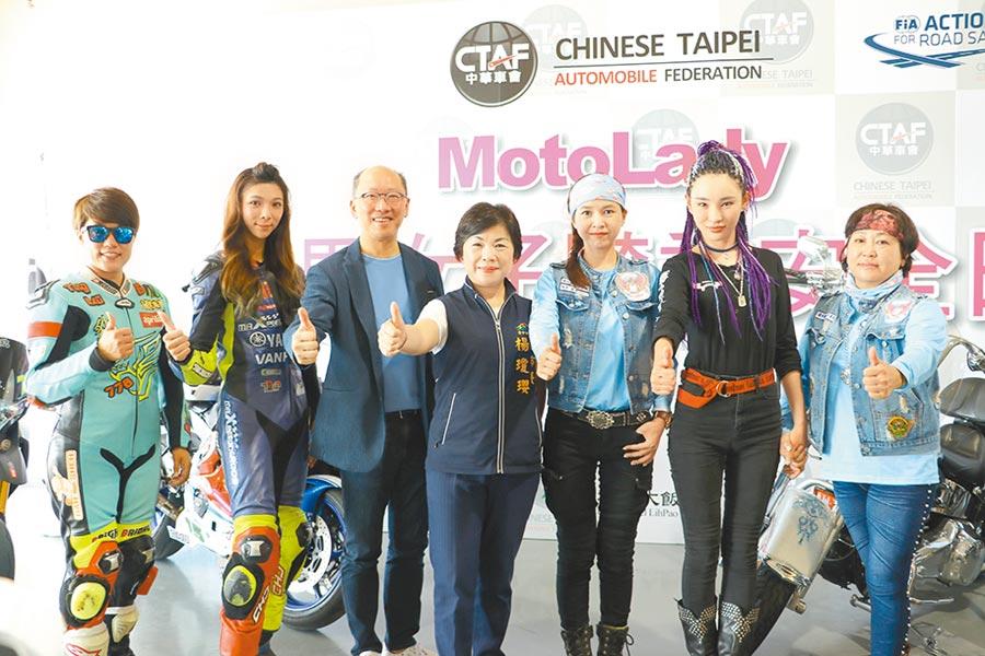 中華車會理事長陳志鴻(左三)號召超過250名騎士齊聚麗寶國際賽車場,推廣兩性路權平等。圖/麗寶國際賽車場提供