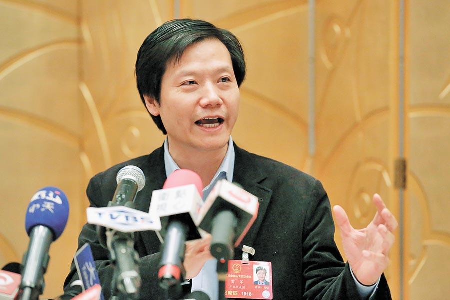 2016年,小米公司董事長雷軍表示,小米將是新國貨運動的推動者。(中新社)