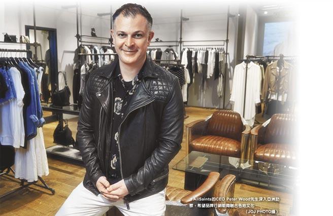 AllSaints的CEO Peter Wood先生深入亞洲訪察,希望品牌行銷能夠融合各地文化。(JOJ PHOTO攝)
