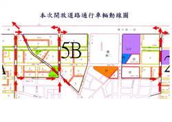 14期重劃區崇德十路二段、豐樂一街及昌平東六路明開放通行