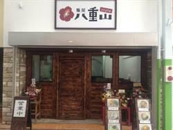 不爽日本客太超過! 沖繩拉麵店貼公告拒絕入內