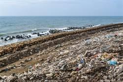 「台灣最毒海岸線」有害廢棄物 再獲補助3290萬元移除