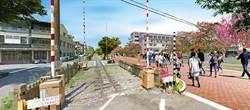 嘉義市城鎮之心計畫 改善東區人行空間及水環境