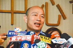韓國瑜今閉關準備談話 明將赴黨中央開票