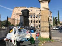 羅馬垃圾危機加劇