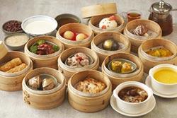 台北國泰萬怡 推中西式下午茶套餐