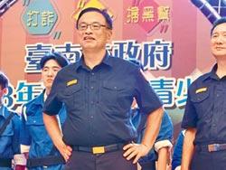 高階警職調整  黃宗仁回鍋副署長