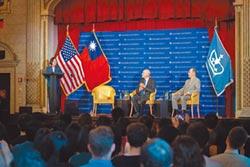 蔡哥大演講:台闢新路發展經濟