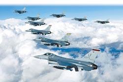 嗆陸制裁愚蠢 美加速售台F-16
