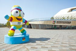 站在奧林匹克土壤 蓋起4座博物館